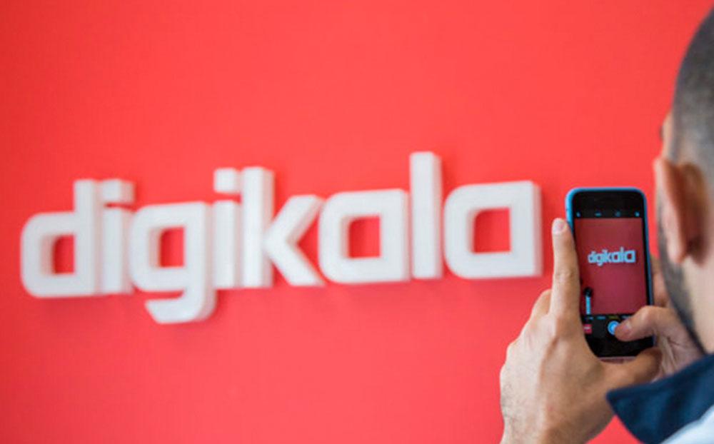 جهت ورود به سایت رسمی دیجی کالا  اینجا کلیک کنید digikala.com