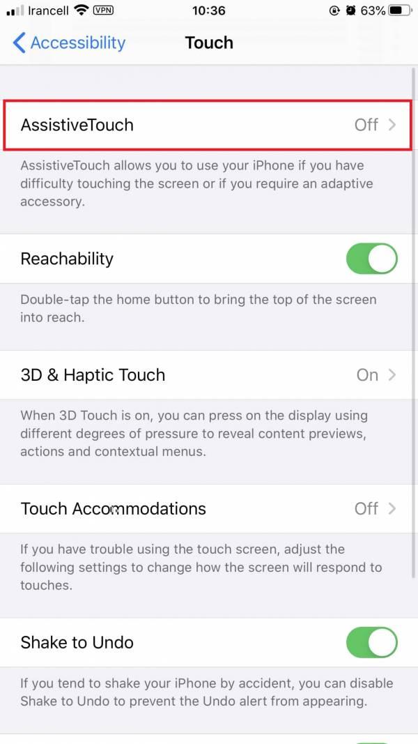چگونه دکمه هوم مجازی آیفون را فعال کنیم؟!