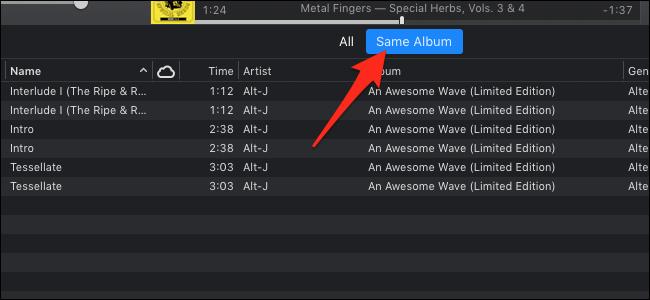 چگونه آهنگهای تکراری را از آیتونز حذف کنیم؟
